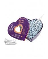 Heart Full Of Eroticism Variant Purple Kamasutra Edition